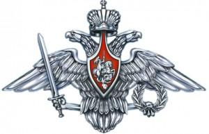 военкомат звенигово