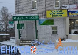 фото Красногорский