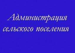 админ1