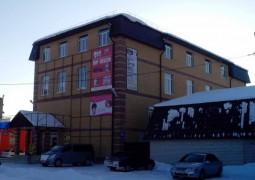 бизнес-центр звенигово