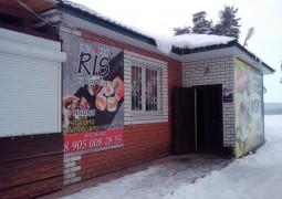 Суши-бар «Золотой рис»
