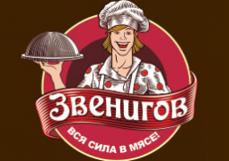 ООО Мясокомбинат «ЗВЕНИГОВСКИЙ»