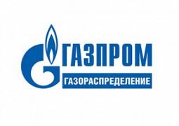 База «Звениговогаз» ООО «Газпромгазораспределение Йошкар-Ола»