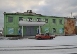 МБУК «Красногорский ЦДиК»