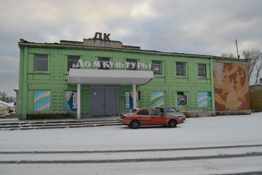 Красногорский ЦДиК (КАФ)