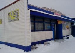 Звениговское отделение почтовой связи 425062