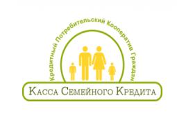 КПК «Касса семейного кредита»