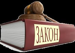 Звениговской прокуратурой выявлены нарушения земельного законодательства