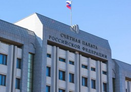 В Марий Эл прибыли сотрудники Счетной палаты России