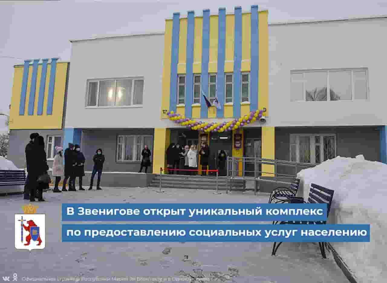 Комплексный центр социального обслуживания населения (1)