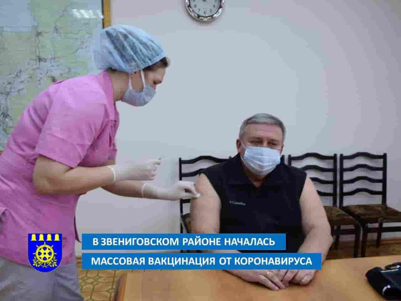 В Звениговском районе началась массовая вакцинация от коронавируса
