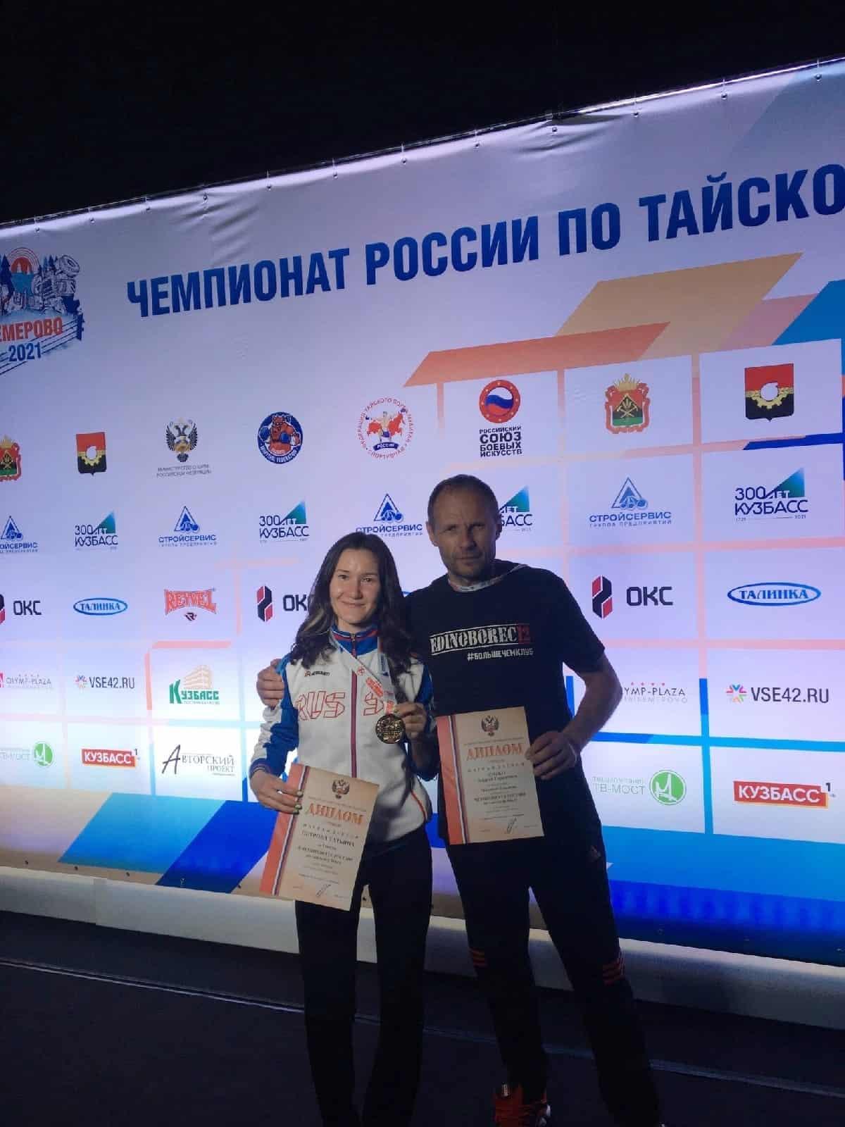 Чемпион по тайскому боксу Татьяна Петрова