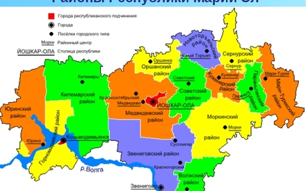 Карта районов Марий Эл